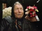 Morte il y a 20 ans, une voyante bulgare a prédit une «grande guerre musulmane» en 2016